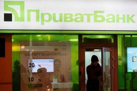 Обновлено: «ПриватБанк» возобновил проведение платежей корпоративных клиентов и предпринимателей. В первую очередь будут проводить платежи в бюджет и выплату ЗП