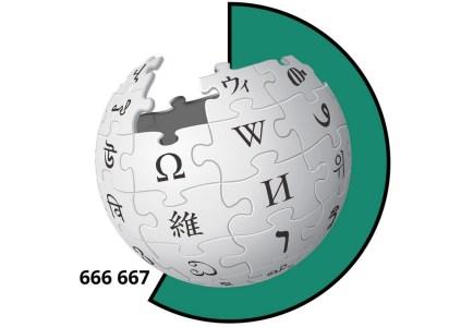 В Українській Вікіпедії вже 666666 статей