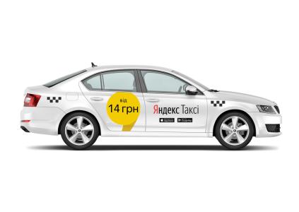 Яндекс.Такси запустилось в Харькове, подключено 300 машин из 10 таксопарков-партнёров (и одна Tesla Model S)