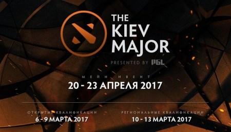 В апреле 2017 года в Киеве пройдет следующий турнир серии Major по Dota 2 с призовым фондом $3 млн