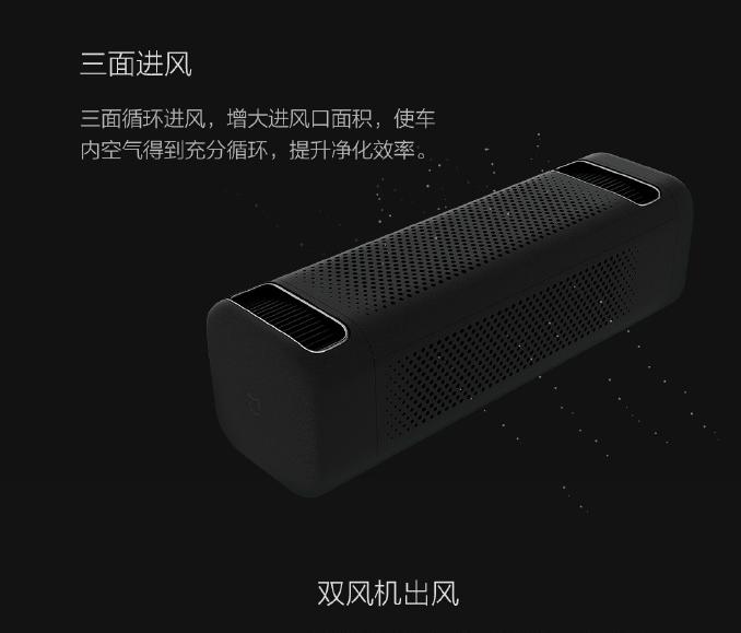 Xiaomi выпустила портативный автомобильный очиститель воздуха Mi Car Air Purifier