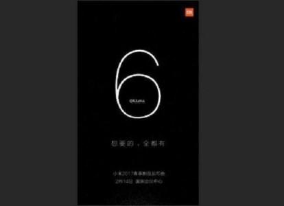 Xiaomi готовит улучшенную версию смартфона Redmi Note 4, а новый флагман Xiaomi Mi 6 теперь ожидается в феврале