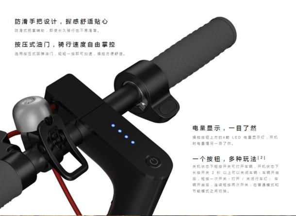 Компактный электроскутер Xiaomi весит 12,5 кг, складывается за считанные секунды и стоит $240