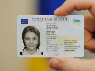 ГМС Украины: в 2016 году было выдано 1,5 млн биометрических и 750 тыс. обычных загранпаспортов, а также 278 тысяч ID-карт