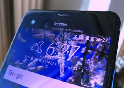 Завтра HTC представит смартфон U Ultra с дополнительным дисплеем, размещённым над основным экраном