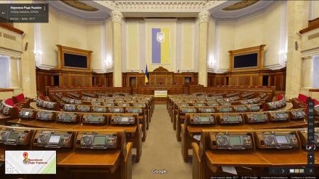 Google создала виртуальный 3D-тур по Верховной Раде Украины