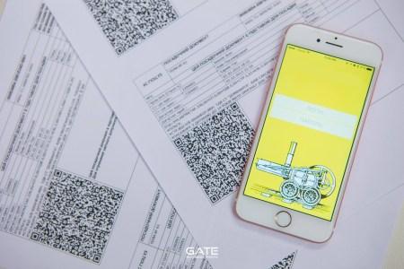 Сервис «Еквиток» для «Укрзалізницi» поможет покупать билеты в онлайне без комиссии и в кредит, автоматически искать и выкупать необходимую комбинацию билетов, заказывать такси и многое другое