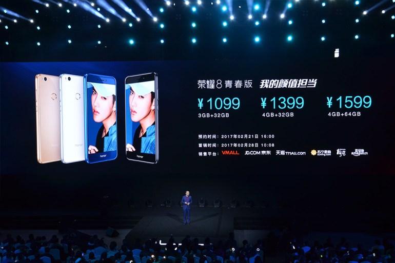 Смартфон Huawei Honor 8 Lite представлен официально: Kirin 655, 3/4 ГБ ОЗУ, до 64 ГБ хранилища, 12 Мп камера и Android 7