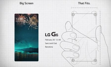 LG опубликовала приглашение на презентацию в рамках MWC 2017, в котором еще раз напомнила о «большом экране» смартфона G6