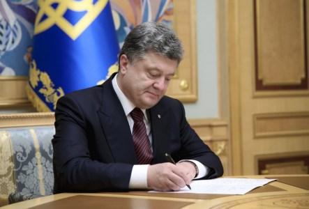 Петр Порошенко утвердил Доктрину информационной безопасности Украины, определяющую национальные интересы и приоритеты государственной политики в информационной сфере