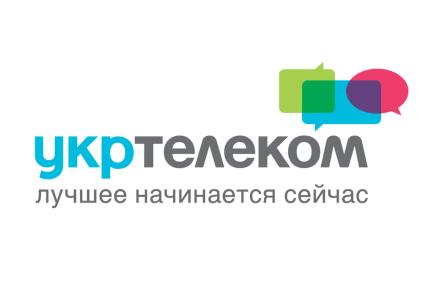 В 2016 году «Укртелеком» получил 244 млн грн прибыли и инвестировал в развитие собственной телекомсети почти 1 млрд грн