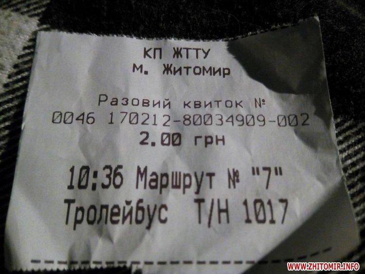 В троллейбусах Житомира началось внедрение электронных билетов
