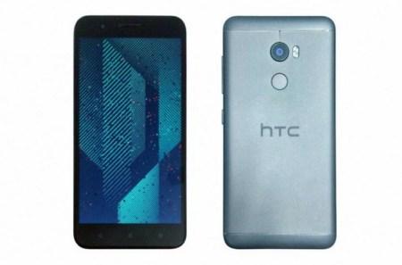 Появилось реальное фото 5,5-дюймового смартфона среднего уровня HTC One X10, анонс которого ожидается на MWC 2017