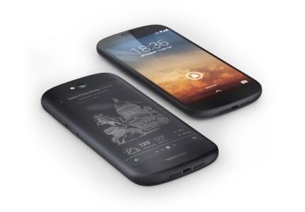 «Денег нет». Смартфона YotaPhone 3, вероятнее всего, не будет