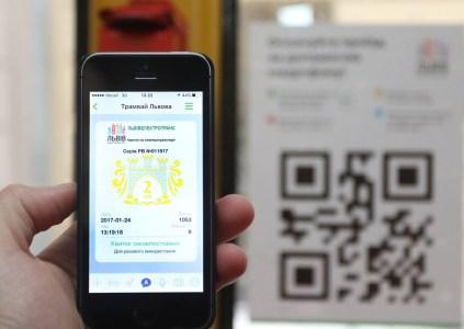 За первый месяц доступности услуги более 30 тыс. украинцев оплатили свои поездки в городском транспорте «электронными билетами» на основе QR-кода