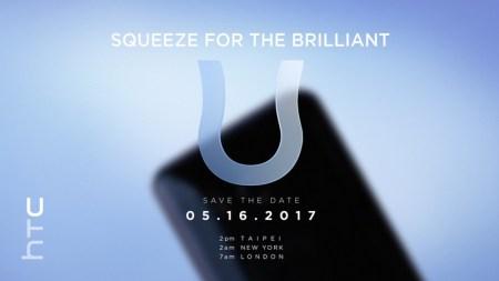 «Сжимаемый» смартфон HTC U представят 16 мая