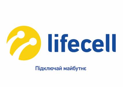 lifecell запустил новый онлайн-сервис, позволяющий вернуть средства в случае ошибочного пополнения мобильного счета