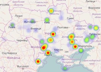 В Украине появился сайт с отображением географии распространения фамилий
