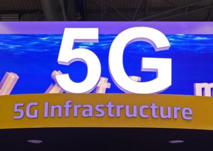 Южная Корея планирует инвестировать в развитие 4G и 5G сетей в Украине