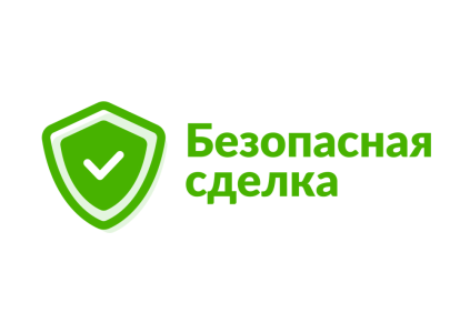 Сервис OLX запустил услугу «Безопасная сделка», которая позволит защитить и продавцов и покупателей от действий мошенников