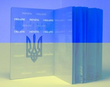 «Паспортов хватит на всех»: Биометрические паспорта для выезда за границу уже оформили 3,5 млн украинцев, в день выдается почти 20 тыс. биопаспортов