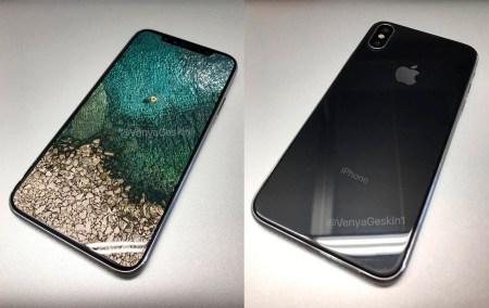 Чертежи и изображения чехла для смартфона iPhone 8 позволяют узнать больше о его дизайне