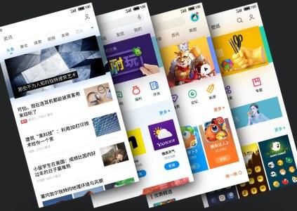 Вышла международная версия Flyme 6.1.0.0G для смартфонов Meizu M3 Note и M2