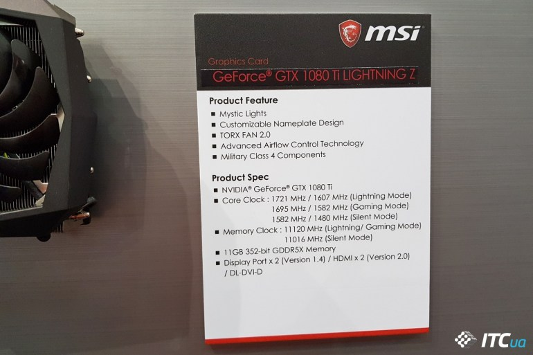 Новинки MSI на выставке Computex 2017