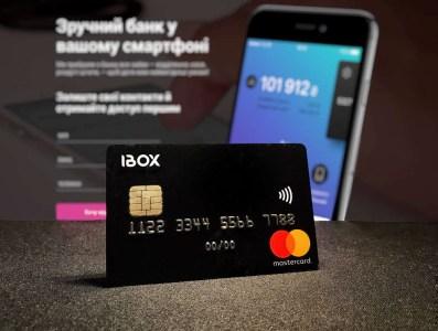 Команда мобильного банкинга iBox Bank раскрыла дизайн и особенности своей первой платежной карты
