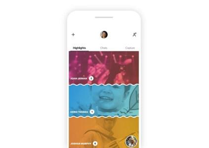 Microsoft кардинально обновила дизайн Skype. И теперь там есть «Истории»