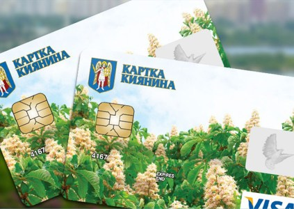 Владельцы «Карточки киевлянина» смогут покупать страховой полис в один клик