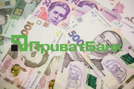 Министерство финансов Украины совместно с ПриватБанком создаст единую систему верификации бюджетных выплат, которая согласует разрозненные базы данных госорганов