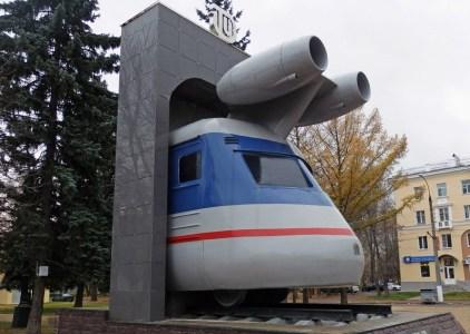 Владимир Омелян представил, как бы мог выглядеть ответ «Укрзалізниці» на предложение Илона Маска построить Hyperloop в Украине