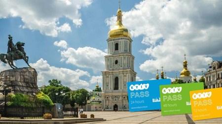 В Киеве запустили ID-карту туриста Kyiv PASS, базовая версия со сроком действия 24 часа стоит 15 евро
