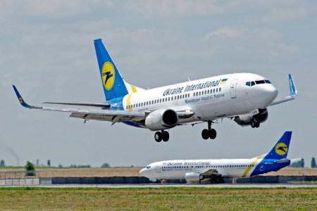 АМКУ: Аэропорт «Борисполь» предоставлял «Международным авиалиниям Украины» (МАУ) «непубличные и непрозрачные» скидки на аэропортовые сборы