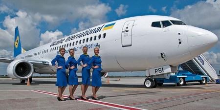 С 1 октября все «экономные» пассажиры среднемагистральных рейсов МАУ будут платить за распечатку посадочных талонов в аэропорту