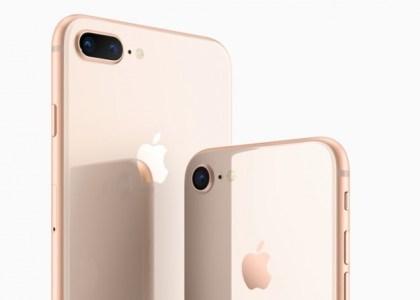 В «Алло» стартовал предзаказ на новые iPhone