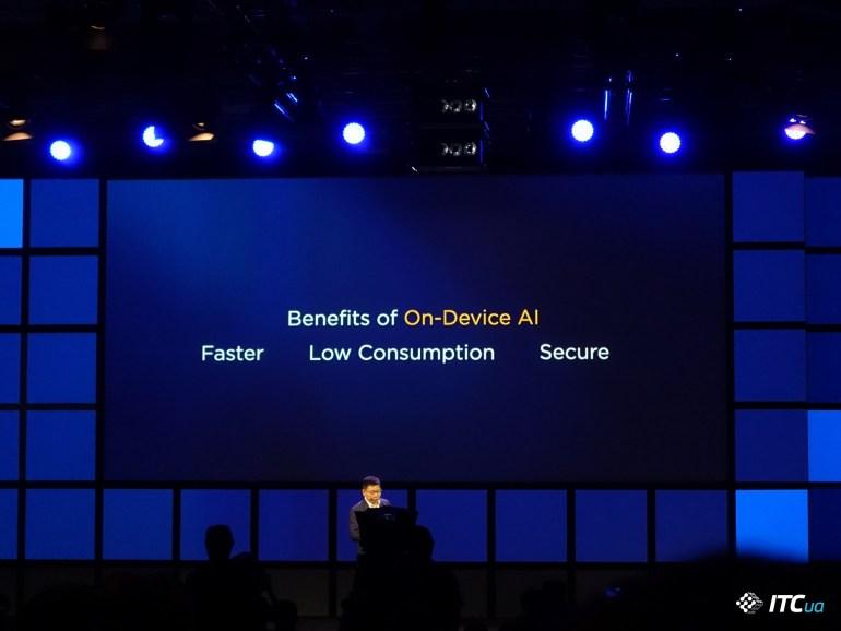 Анонс анонса Huawei Mate 10/10 Plus или чем интересен Kirin 970?