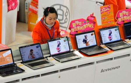 Lenovo заплатит штраф в размере $3,5 млн за установку на компьютеры рекламного ПО Superfish