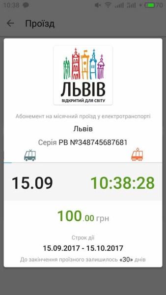 """ПриватБанк устроил """"бесплатные пятницы"""" в киевском метро владельцам бесконтактных карт Mastercard, а также запустил во Львове первый мобильный проездной"""