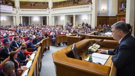 Порошенко призвал Раду ускорить внедрение 4G и 5G, а также равняться на Эстонию в развитии электронного правительства