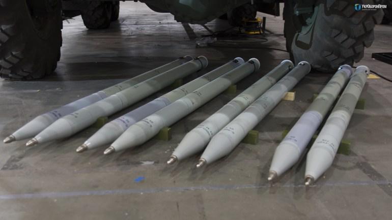 «Укроборонпром» показал систему залпового огня ZRN-01 Stokrotka, предназначенную для уничтожения дронов