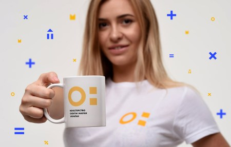 Министерство образования и науки Украины представило новый фирменный стиль в рамках «Коммуникационной стратегии на 2017-2020 годы»