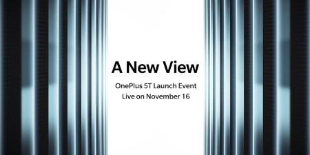Смартфон OnePlus 5T представят 16 ноября в Нью-Йорке, входной билет на презентацию стоит $40