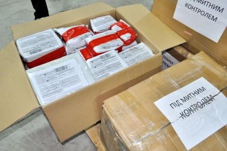 Киевские таможенники задержали 200 посылок из Китая, отправленные Тому Сойеру, Джеку Воробью, Нестору Махно, Лидке Маразматичке, Борщу Украинскому и другим ложным адресатам