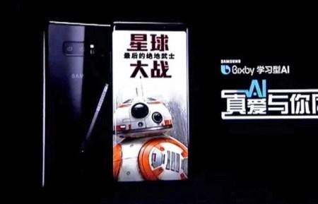 Samsung готовит специальное издание смартфона Galaxy Note8 для фанатов вселенной Star Wars