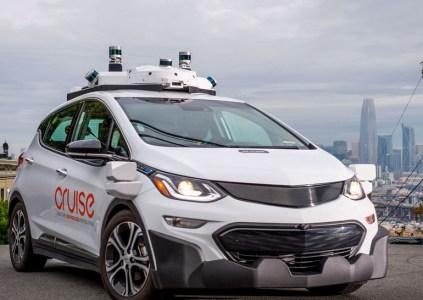 General Motors запустит райдшеринговый сервис с использованием самоуправляемых автомобилей в 2019 году
