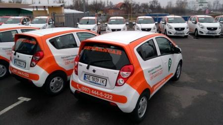 В Киеве заработал первый сервис краткосрочной аренды автомобилей Getmancar