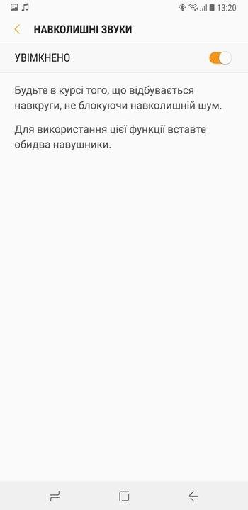 Обзор беспроводных наушников Samsung Gear IconX 2018
