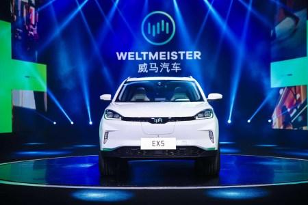Электрокроссовер Weltmeister EX5 с запасом хода 600 км начнут продавать в Китае в середине 2018 года по цене $45 тыс.